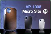 Coway AP-1008 micro site